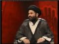 Karbala Ki Kahani Imam Sajjad (A.S.) Ki Zabani - Part 3 - Urdu