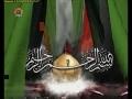 قم میں عزاداری حسین-Urdu