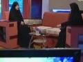 گھرانہ-خواتین کربلا کا مثالی کردار - Urdu