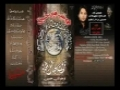 Noha Preview - Zain Abbas Shah - Urdu
