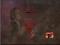 Sajjad Sajjad Haye Sajjad (A.S.) - Nauha - Punjabi