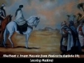 Khutbaat-e-Imam Hussain (a.s) from Madina to Karbala 09 (Leaving Madina) - Urdu