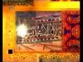 روشنی- قضا نمازیں-Urdu