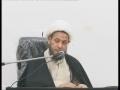 Majlis - Shahadat-e-Imam Sajjad (as) - 25th Mohrm 1432 - Agha Ghulam Abbas Raeesi - Urdu