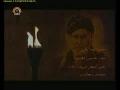 Faristada - Drama Serial - سیریل فرستادہ 22 - Urdu