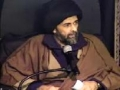 H.I. Abbas Ayleya - Lecture about Ziyarat of Imam Hussain (a.s) - English