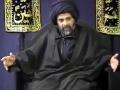 Majlis 07 Muharram 1432 - Qiyam of Karbala & Taharat of Qalb - H.I. Abbas Ayleya - English & Urdu