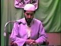 Muhabat e Elahi Love Of Allah By H.I. Molana Syed Jan Ali Kazmi Mj1 P1 - Urdu