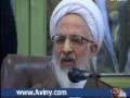 Ayatollah Javadi Amoli (H.A) about Quran - Farsi