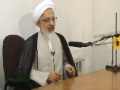 Ayatollah Javadi Amoli (H.A) answering a question about Hijab - Farsi with English