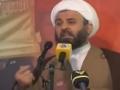 Hizbollah Warns Coward israel - 03 Jan 11 - Urdu