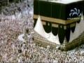 Traktati i të drejtave (Haxhi) - Imam Zejn el Abidin a.s.  (Arabic sub Albanian)