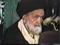 Surah e Juma - Majlis 3 - Allama Syed Ali Naqi Naqvi Naqqan - Urdu