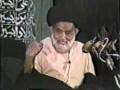 Surah e Juma - Majlis 4 - Allama Syed Ali Naqi Naqvi Naqqan - Urdu