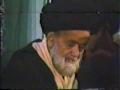 Surah e Juma - Majlis 5 - Allama Syed Ali Naqi Naqvi Naqqan - Urdu