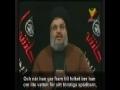 Seyyed Nasrallah berättar om Ali al-Asghars(A) öde Swidish