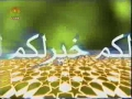 Friday Sermon - 7th Dec 2007 - Urdu