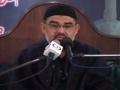 Shiite Ka Irteqa Tareekh Ki Roshni Main - 1 Safar 1432 - AMZ - Urdu