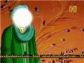(Story 20) - Imam Reza (A.S.) - Vilayate Ahdi Ke Qabool Karne Ke Liye Shart - Urdu
