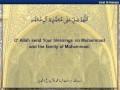 Holy Quran - Surah al Humaza, Surah No 104 - Arabic sub English sub Urdu