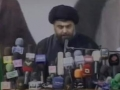 Moqtada al-Sadr returns to Iraq and urges Iraqis to oppose US - English
