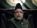 Wilayat-e-Faqih by Moulana Sadiq Hasan SHAB-e-ASHURA, 2010 Part 2/2 - Urdu