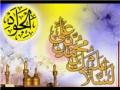 Ziyarat Imam Taqi Al-Jawad زيارة الامام الجواد - Arabic