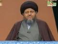 [3] سب علي عليه السلام وبغضه - مطارحات في العقيدة - Ayatullah Kamal Haydari - Arabic