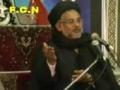 [9] حکمران کی صفات - H.I. Hasan Zafar Naqvi - 20 Muharram 1432 - Urdu