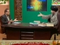 تقييم ابن تيمية للعصر الاموي مطارحات في العقيدة Ayatullah Kamal Haydari - Arabic