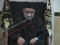 Kamyabi Aur Kamal, Quran Aur Ahlebait AS ki Talimat ki Roshni Main - 01 Safar 1432 - AMZ - Urdu