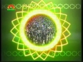 Ayatullah Khamenai - Friday Sermon - 19 Aug 2005 - Urdu