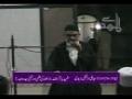 Shaheed Baqir-us-Sadr (Ulma ki Ilmi aur Amali Jaddo Jehed) 02 - AMZ - Urdu