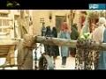 [FILM] Shahadat Imam Hassan Al-Mujtaba (a.s) - Arabic هم الخالدون - حيلة خبيثة
