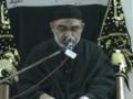 Kamyabi Aur Kamal, Quran Aur Ahlebait AS ki Talimat ki Roshni Main - 07 Safar 1432 - AMZ - Urdu