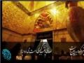 زينب Zainab (S.A.) - Persian