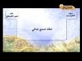 دعاء الحزين - Arabic