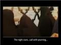 نجمات الليل  The Night Stars - Latmiya - Arabic sub English