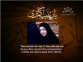 Sermon of Sayeda Zainab (S.A.) - Arabic sub English