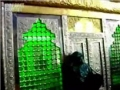 Shrine of Hazrat Awais Qarani (r.a.) - All Languages