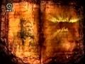 Drama Serial Basharate Munji - بشارت منجئ Episode 2 - Farsi