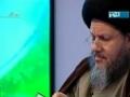 AT-TAWHEED in Salafi Ideology [30] - Ayatullah Kamal Al-Haidari - Arabic