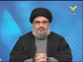 السيد حسن نصر الله Sayyed Hassan Nasrallah Speech - 16 Jan 2011 - Arabic
