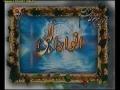 Urdu-انوارالہی - امام موسی کاظم کی ولادت