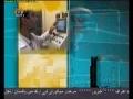 Daricha - دریچہ (Iranian Stem Cell Technology) - Urdu