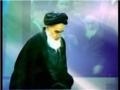 شاخص Shaakhis - Documentary 2010 Imam Khomeini - Part 7 - امام و مردم - Farsi