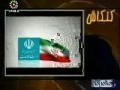 Confession By Mossad Spy in Iran  - Captured whole Wing - 1-15-2011 -Farsi