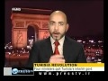 Tunisia Revolution - PressTv News Analysis - Part3 - 18Jan2011 - English