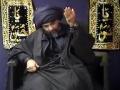 Majlis 12 Muharram 1432 - Qiyam of Karbala & Taharat of Qalb - H.I. Abbas Ayleya - Urdu