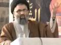 Yom e Hussain - Agha Jawwad Naqvi - JPMC College Karachi - Urdu